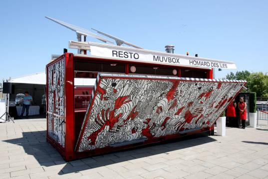 muvbox-4