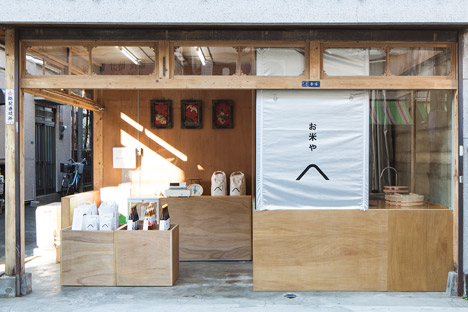 OKOMEYA-rice-shop-by-Schemata-Architects_dezeen_468_0