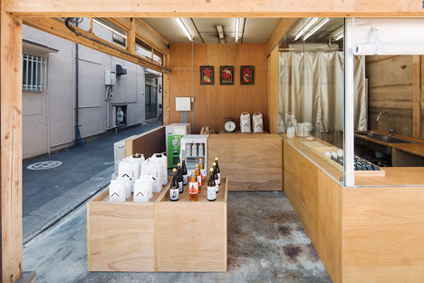 OKOMEYA-rice-shop-by-Schemata-Architects_dezeen_468_17
