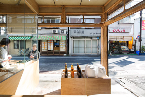 OKOMEYA-rice-shop-by-Schemata-Architects_dezeen_468_6