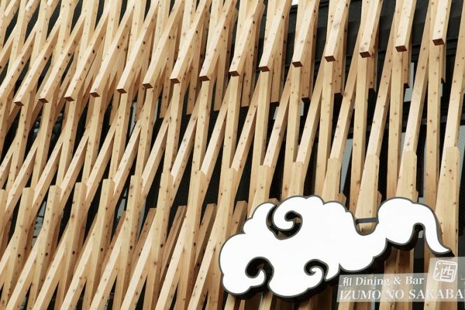wooden-facade_010915_06